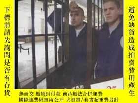 二手書博民逛書店罕見越獄(MP3第一季)Y33400 北京新天地娛動科技有限公司