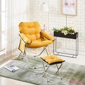 懶人沙發 創意懶人沙發單人懶人椅可拆洗電腦沙發椅客廳宿舍摺疊椅子T 10色