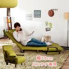 [客尊屋]免運費/Herb香草天籟單人沙發床(幅58cm)/彈簧床墊/和室床墊/沙發床墊/折疊床