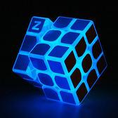 魔方 透明三階魔方 夜光3階魔方 專業靈活順滑可調節 玩具【快速出貨八折搶購】