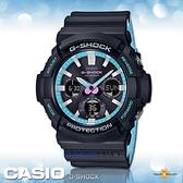 CASIO 卡西歐 手錶專賣店   G-SHOCK GAS-100PC-1A 流行時尚雙顯男錶 樹脂錶帶 GAS-100PC