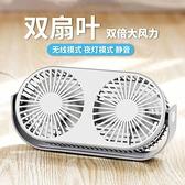 雙頭扇葉靜音usb小型臺式風扇可充電便攜式辦公室上班桌面臥室一米陽光