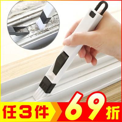 二合一窗槽縫隙刷 清潔刷(2入) 帶簸箕【AE02659-2】聖誕節交換禮物 99愛買生活百貨