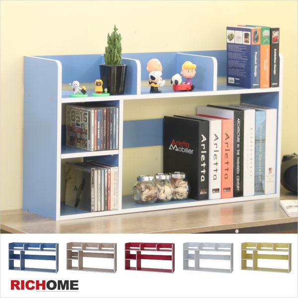 【RICHOME】BO207 《超值桌上型書架2入(同色)-4色》 書櫃-書桌-工作桌-電腦桌-收納-置物