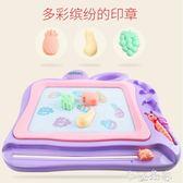 兒童磁性涂鴉板彩色無毒可擦 嬰幼兒畫畫板寶寶寫字板1-3歲早教 igo摩可美家