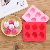韓國 創意個性小清新草莓冰格 水果冰模具 冰塊冰棒制冰盒   初見居家