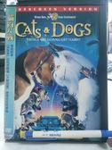 影音專賣店-Z02-021-正版DVD*電影【貓狗大戰1】-高腳過招、全面開打,貓狗大戰開始啦