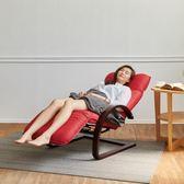 伊登 真享受 單人沙發躺椅(紅配胡桃色)