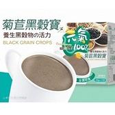 台東原生應用植物園 菊苣黑穀寶 30gx12包/盒