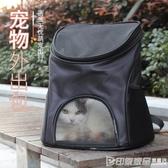 寵物背包貓外出便攜雙肩胸前包貓貓書包外出箱貓籠子貓咪用品貓包 印象家品