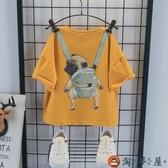 男童短袖T恤兒童汗衫體恤寶寶可愛薄款寬鬆【淘夢屋】