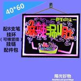 熒光板led電子懸掛式銀夜光黑板40 60熒小屏廣告牌發光手寫版寫字 NMS陽光好物