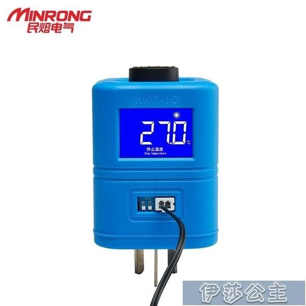 控溫器丨電子控溫插座智慧溫控器溫控開關溫度控制器開關高精度可