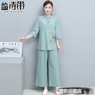 茶服 改良唐裝套裝漢服女古裝棉麻茶服禪服日常漢元素中國風原創上衣