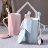 創意個性陶瓷杯子帶蓋勺辦公室馬克杯簡約情侶咖啡杯牛奶喝水杯子「韓風物語」