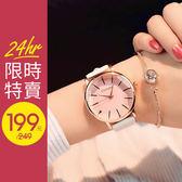 韓版特殊立體切面錶面手錶女錶 [W132]