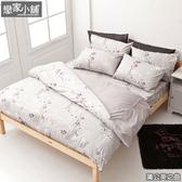 床包 / 雙人特大【蒲公英之曲】含兩件枕套  100%精梳棉,戀家小舖台灣製AAS501