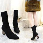 鞋子女2018新款馬丁靴女加厚保暖女鞋粗跟短靴瘦瘦襪子靴高跟靴子   晴光小語