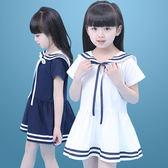 女童夏裝2018新款洋氣裙子海軍風連衣裙童裝兒童中大童公主裙【端午節免運限時八折】