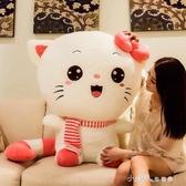 可愛貓咪毛絨玩具布娃娃大玩偶公仔女孩抱著睡覺的床上懶人抱枕YQS  小確幸生活館