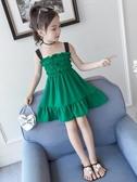 女童夏裝連衣裙2020新款網紅兒童吊帶裙小女孩超洋氣夏季裙子童裝BLSJ