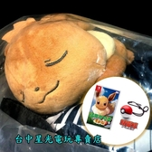 【日本正版伊布娃娃+NS原版片】 Switch 精靈寶可夢 伊布 中文版 精靈球 Plus 【台中星光電玩】