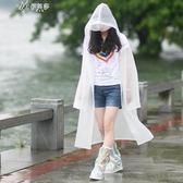雨衣女成人韓國徒步雨披套裝透明戶外防水全身學生雨衣單人男       伊芙莎
