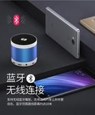 無線藍芽音箱手機提示器
