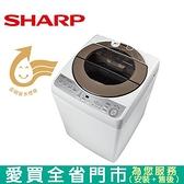 SHARP夏普12KG變頻洗衣機 ES-ASF12T含配送到府+標 準安裝【愛買】