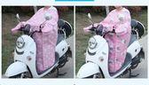 電動摩托車擋風被大電瓶車防曬遮陽罩連身電車擋風罩天薄款 名購居家