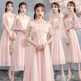 伴娘服2021年新款夏中式仙氣質中國風畢業生日小禮服裙伴娘禮服女 【韓語空間】