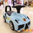 兒童滑行車四輪扭扭車帶音樂寶寶車小孩溜溜車玩具車【淘嘟嘟】
