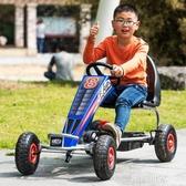 兒童少年健身娛樂玩具四輪腳踏卡丁車充氣輪廣場出租5歲以上通用MBS『潮流世家』