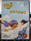 挖寶二手片-B15-061-正版DVD-動畫【DIEGO:馬可羅尼企鵝 06 雙碟】-套裝 國英語發音 幼兒教育