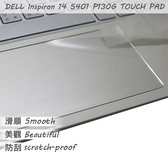 【Ezstick】DELL Inspiron 14 5401 P130G TOUCH PAD 觸控板 保護貼