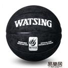 籃球室外水泥地耐磨防滑牛皮