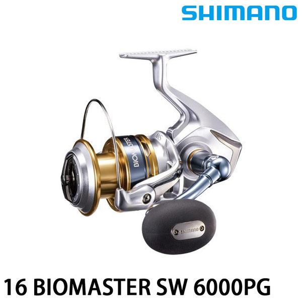 漁拓釣具 SHIMANO 16 BIOMASTER SW 6000HG / XG / PG (紡車捲線器)