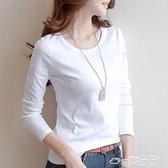 長袖T恤素色打底衫2021新款洋氣修身純棉長袖t恤女秋冬內搭白色T?潮秋衣 雲朵