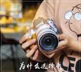 高清長焦照相機Canon/佳能EOS 200D 18-55 入門級 單反照相機 白色數碼高清旅遊 igo 免運