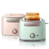 (快出) 烤麵包機 家用片多功能早餐機小型多士爐壓加熱全自動土吐司機YYP
