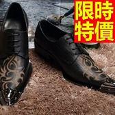 尖頭鞋 男真皮皮鞋-鐵頭牛皮增高休閒型男鞋子58w60【巴黎精品】