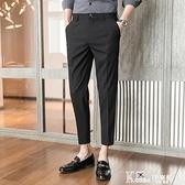 西褲-夏季薄款休閒長褲潮流黑色西裝褲子男直筒小腳九分褲韓版修身西褲