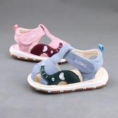 學步鞋 寶寶涼鞋男夏季嬰兒童鞋子防滑軟底女學步鞋0-1歲半叫叫鞋 【彩希精品】