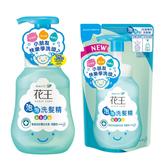 花王 植萃弱酸洗髮精兒童專用 300ml +補充包200ml | 飲食生活家