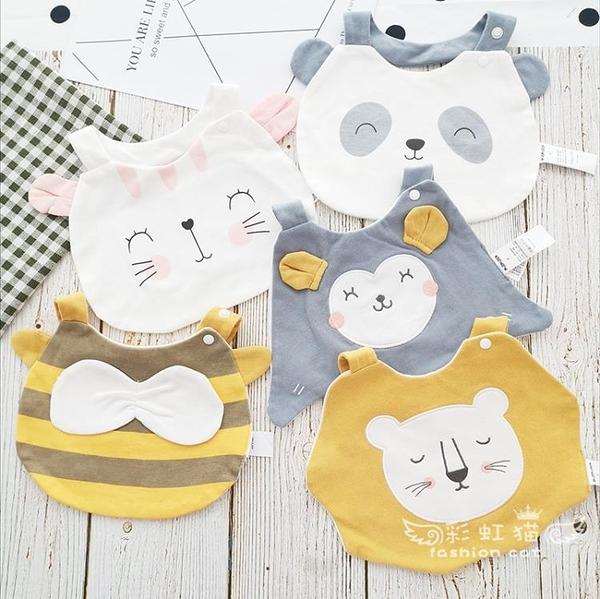 兒童口水巾寶寶日式卡通動物防水圍嘴嬰兒圍兜純棉【奇趣小屋】