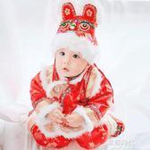 唐裝兒童男裝拜年服寶寶女嬰兒抓周百天新年喜慶周歲禮服 歐韓時代