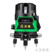 綠光水平儀強光綠外線2線3線5線自動高精度打線激光紅外線平水儀 小艾時尚igo