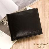 Roberta Colum - 魅力無限牛皮款12卡2照可拆式有內拉鍊短夾-黑色