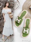 拖鞋女夏外穿新款時尚涼拖鞋海邊沙灘鞋平底防滑厚底一字拖 遇見生活