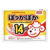 三樂事 快樂羊黏貼式暖暖包14小時 10入(日本原裝)【愛買】